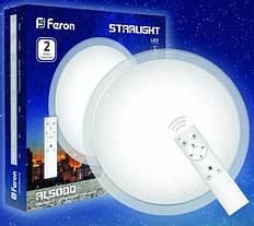 Світлодіодна люстра Feron AL5000 Starlight 36W з пультом , фото 3