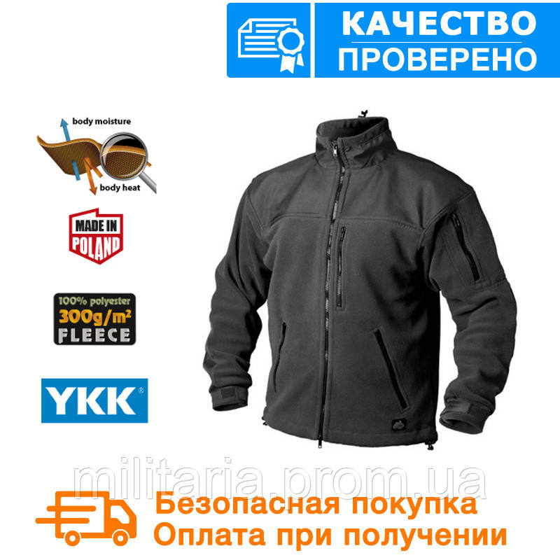 Флисовая кофта Helikon-Tex Classic Army Fleece Black regular (BL-CAF-FL-01)