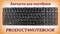 Клавиатура для ноутбука SAMSUNG (NP350E7C, NP550P7C) rus, black