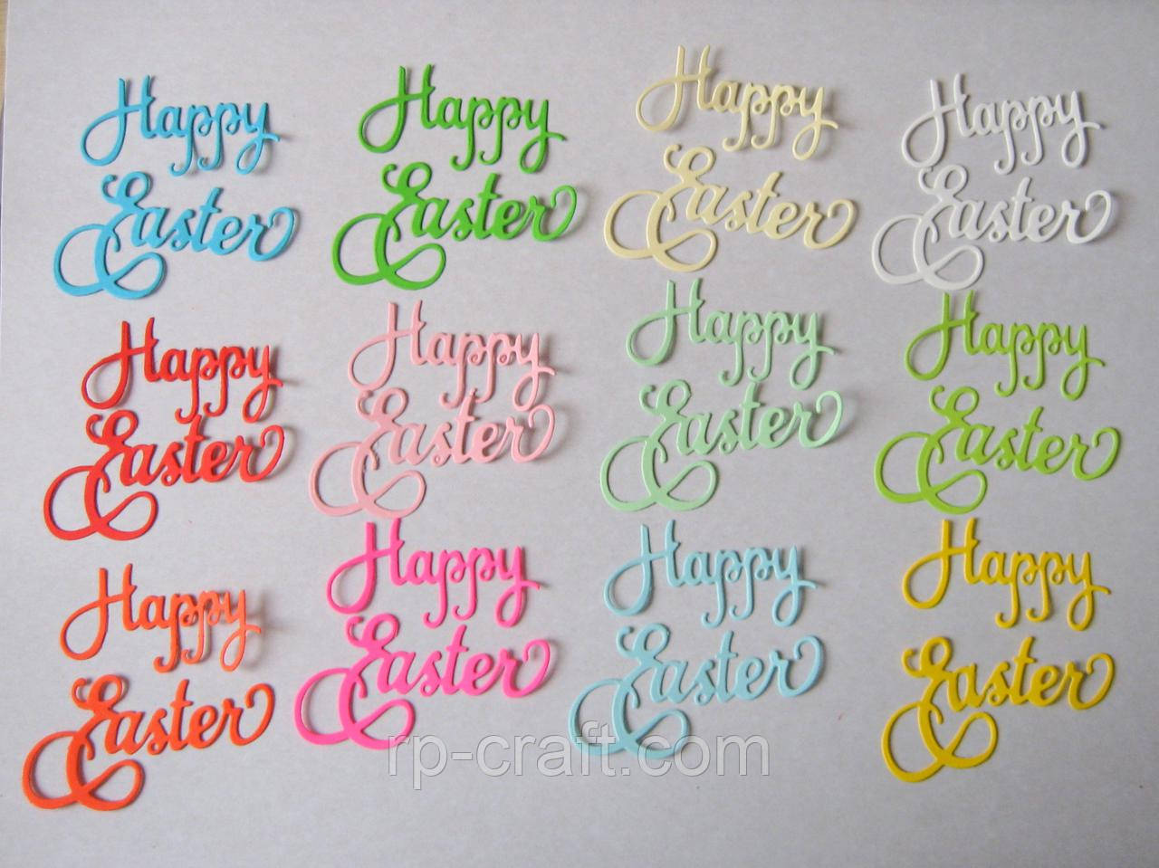 Вырубка из картона.  Happy Easter,  Счастливой Пасхи, 70х70 мм