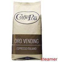 Сaffe Poli Oro Vending