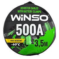 Провода прикуривания WINSO 500А 3.5м сумка
