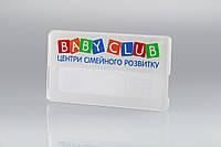 "Бейдж ""BABY CLUB"""