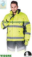 Куртка утепленная водостойкая рабочая сигнальная Польша (рабочая зимняя спецодежда сигнальная) LH-ROADER YS