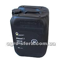 Масло моторное Роснефть Diesel 1 SAE 30 (20 л.) минеральное Rosneft