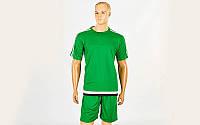 Футбольная форма Classic (PL, р-р S-XL, рост 165-180 см, зеленый, шорты зеленые), фото 1
