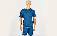 Футбольна форма Classic (PL, р-р S-XL, ріст 165-180 см, т. синій, шорти т. сині), фото 1