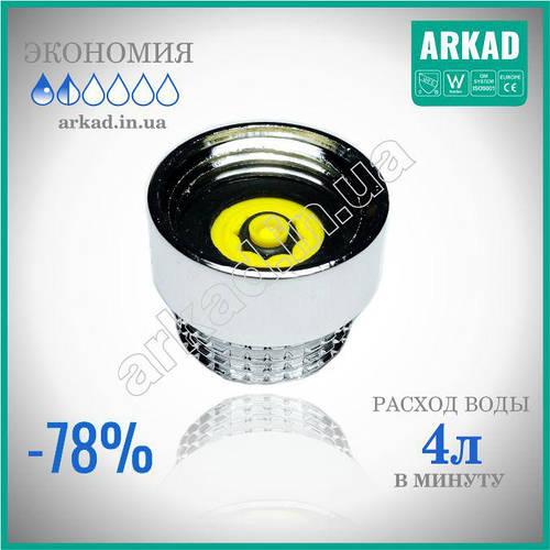 Насадка для душ для экономии воды 10 мм (без фильтра) D4Z1/2 - 4л/мин