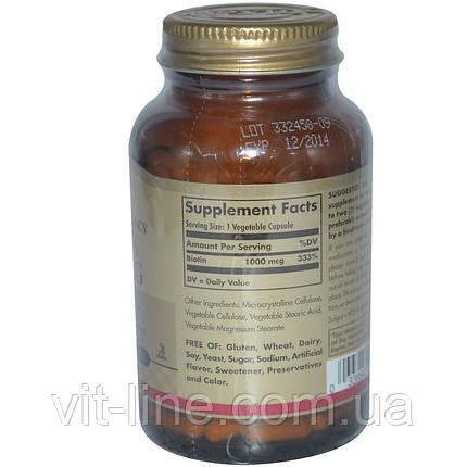 Solgar, Биотин 1000 мкг, 250 растительных капсул, фото 2