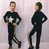 Модный детский спортивный костюм , фото 2