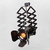 Трековый светильник в стиле Лофт | Loft 75214 (черный)