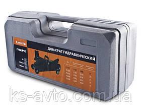Домкрат гидравлический подкатной 2т в чемодане LAVITA