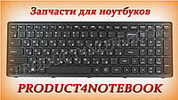 Клавиатура для ноутбука LENOVO (Flex 15, Flex 15D, G500s, G505s, S510p) rus, black, black frame
