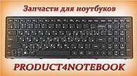Клавиатура LENOVO IdeaPad G500s