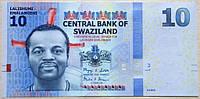 Банкнота Свазиленда 10 емаланги 2010 г