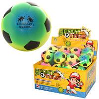 Мяч детский фомовый MS 0241-2 глобус, 7 см, 12 шт в кульке