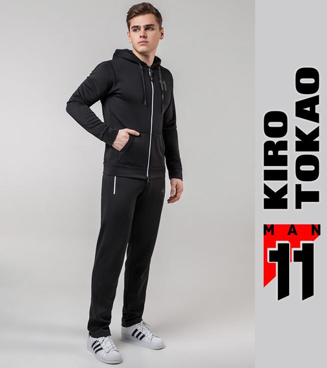 Kiro Tokao 420 | Мужской спортивный костюм черный