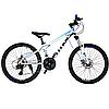 """Детский велосипед Titan Flash 24"""" бело-голубой"""