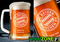 """Пивний кухоль 0.5 з іменним гравіюванням """"Баварія"""""""