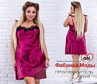 Атласная ночная рубашка сорочка ночнушка большой размер Производитель  Одесса Прямой поставщик р.50-56 ca27c70b8e842