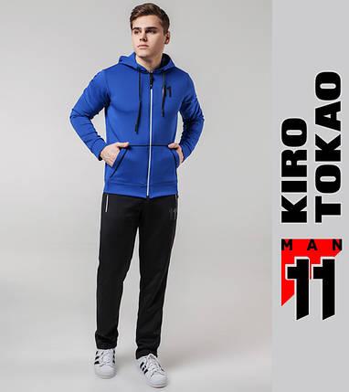 Kiro Tokao 420 | Весенний спортивный костюм электрик, фото 2