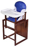 Стульчик для кормления For Kids Трансформер С Пластиковой Столешницей, Бук Темный темное дерево, темно-синий, фото 1