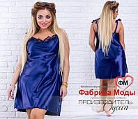 Атласная ночная рубашка сорочка ночнушка большой размер Производитель  Одесса Прямой поставщик р.50-56 f502d8b64134e