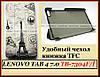 Романтический Париж чехол Lenovo Tab 4 7.0 Essential TB-7304I 7304F ультратонкий оригинальный TFC