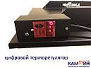 Керамическая панель обогрева бежевая с терморегулятором 475 Вт ТМ Камин, фото 5