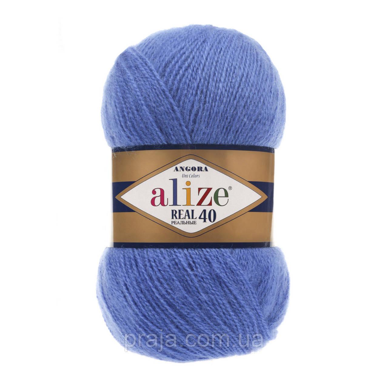 Alize Angora Real 40 237 сапфир продажа цена в хмельницком