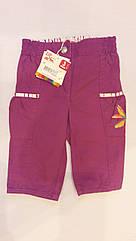 Штаны DPam малиновые с карманами