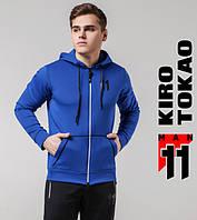 Kiro Tokao 420   Мужская толстовка спорт электрик-белый
