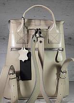 123-1 Натуральная кожа Городской рюкзак бежевый Кожаный рюкзак Из натуральной кожи Рюкзак женский беж рюкзак, фото 3