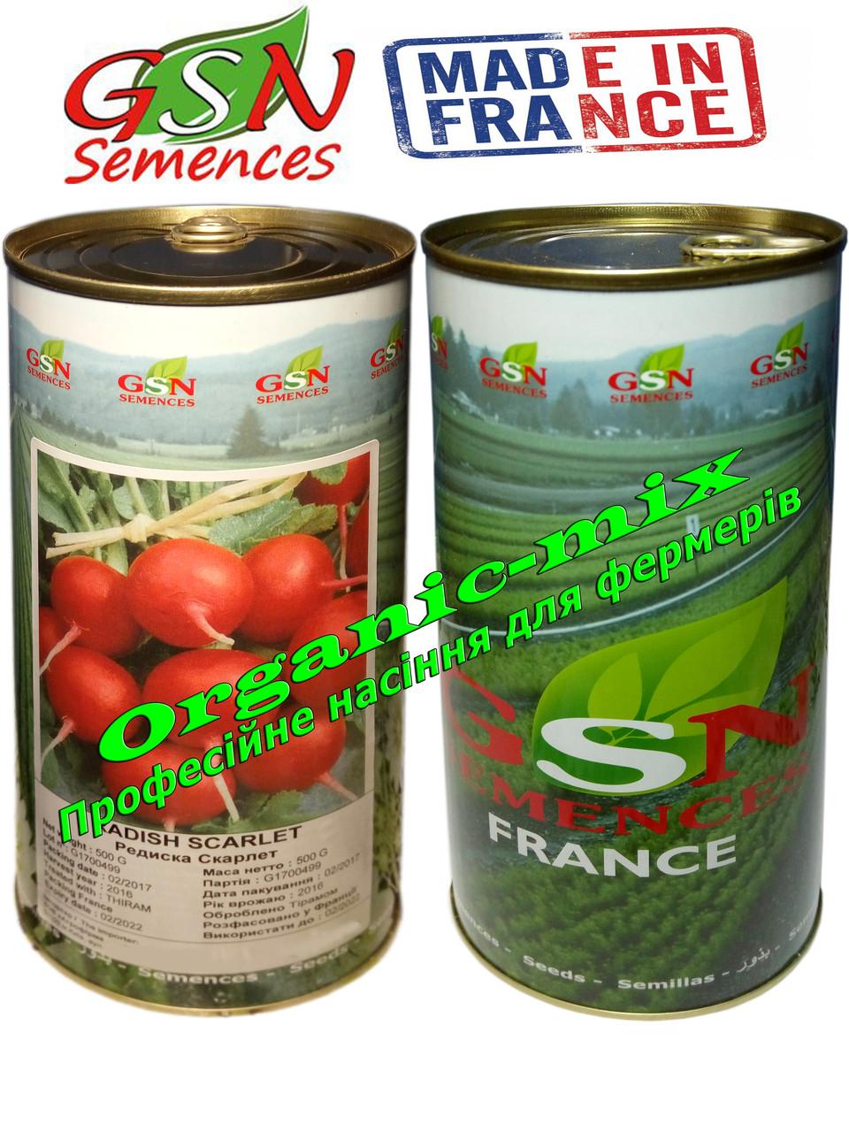 Семена редис Скарлет (всесезонный), GSN Semences (Франция), банка 500 грамм