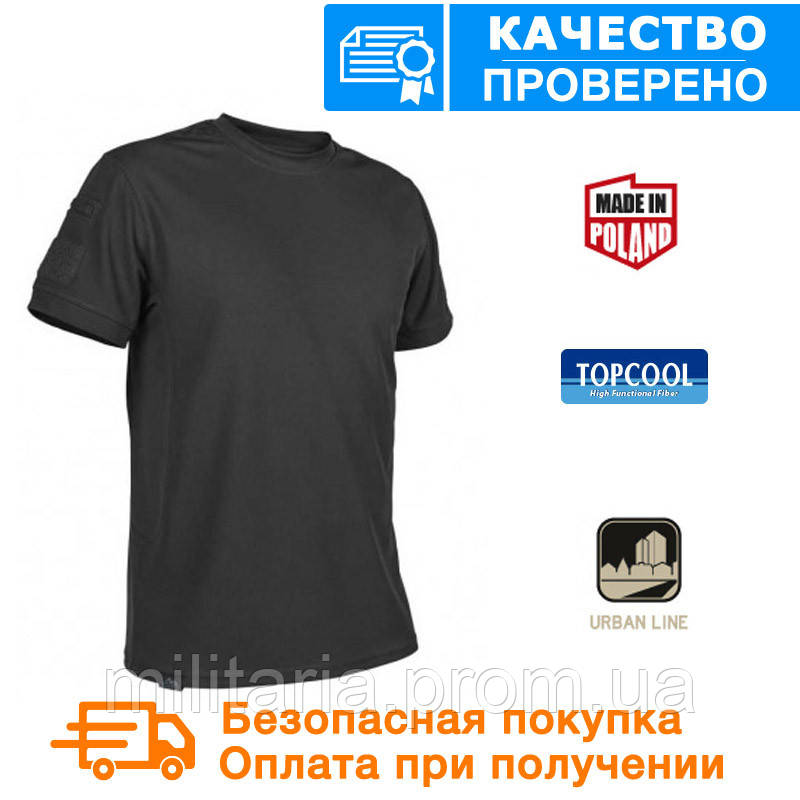 Тактическая футболка Tactical T-shirt Helikon TopCool Black (TS-TTS-TC-01)