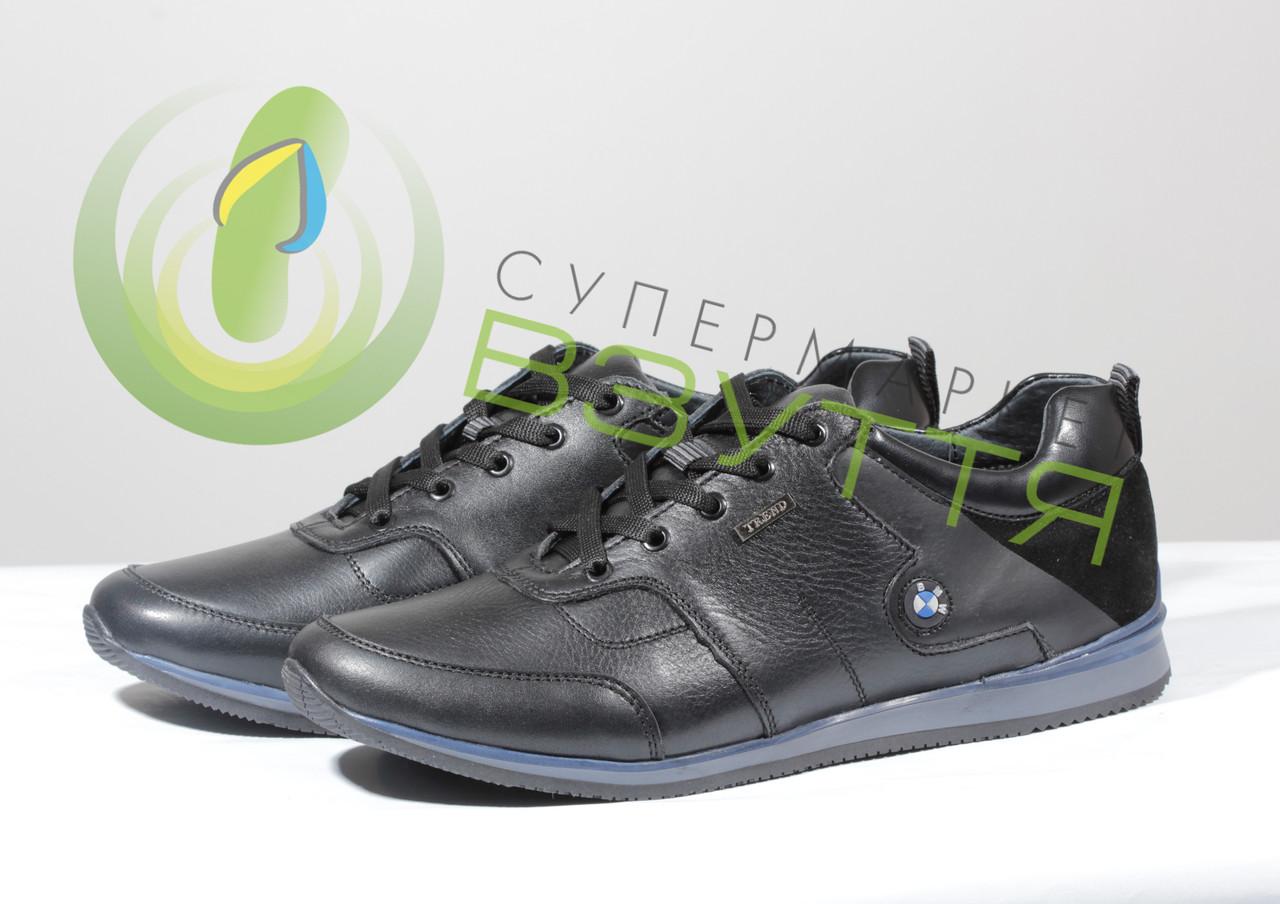 Шкіряні чоловічі туфлі Brave 201 41,43,44 розміри