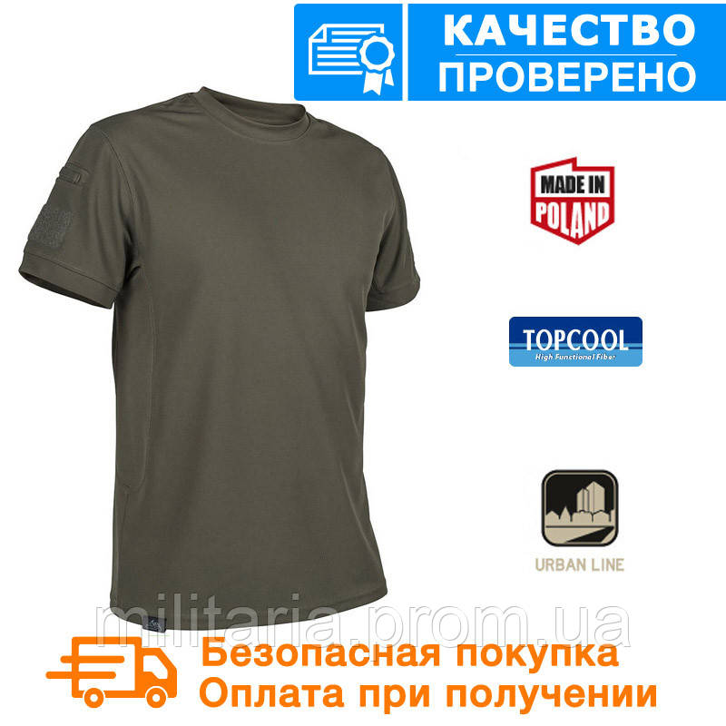 Тактическая футболка Tactical T-shirt Helikon TopCool Olive Green (TS-TTS-TC-02)