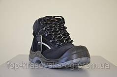 Ботинки защитные Ardon Gear S1P