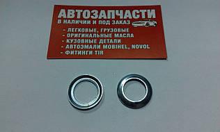 Шайба металлическая с уплотнением Д=16