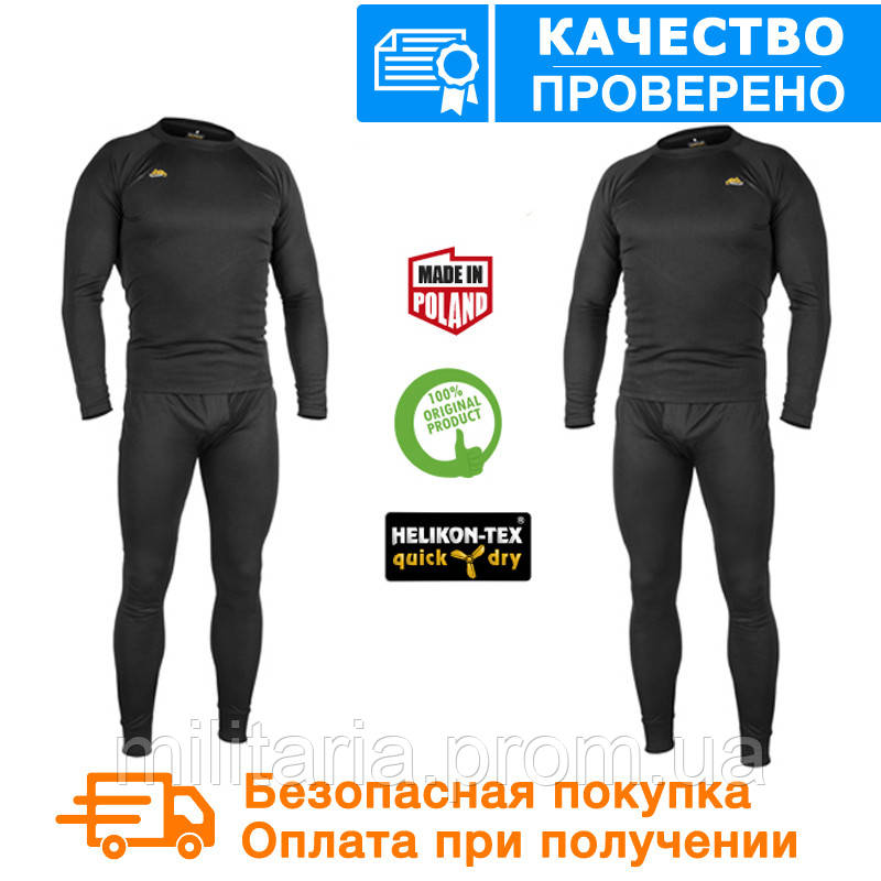 Термобелье Helikon-tex level 1 Black (KP-UN1-PO-01)