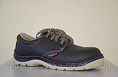 Туфли защитные кожа Ardon Prime Low S1P