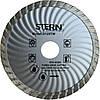 Диск алмазный отрезной Stern Turbo 125*22.2 мм