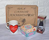 Большой подарочный набор для любимой девушки или жены!