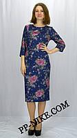 Платье №681
