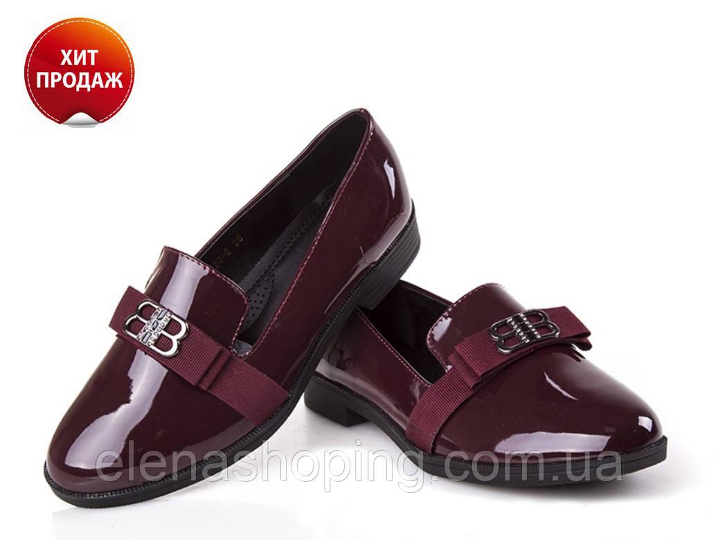 Модные туфли женские р. (36-41)
