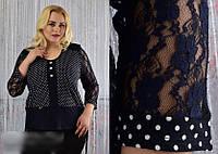 Блузка с гипюровыми рукавами, с 52-62 размер, фото 1