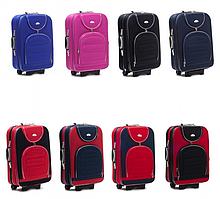 Дорожный чемодан на колесах ручная кладь RGL 801 с кодовым замком (Ткань небольшой разные цвета)