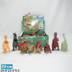 Динозаври силіконові, 12 видів, 18 шт. в кор. 24,8*23,5*9,5 см A016P