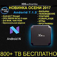 Смарт ТВ приставка X96 mini 2гб 16Гб S905W Android 7.1 Nougat tv box 2-16 +850 Торрент ТВ  Фильмы Smart tv box
