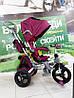 Велосипед 3-х колісний CROSSER T-500 Modi Air фара надувні колеса колір бордо